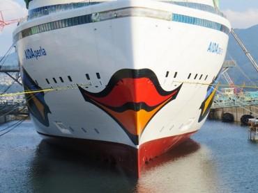 Aktuelle AIDA-Kreuzfahrt-Angebote im Überblick